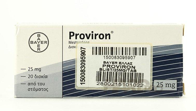 Proviron - Bayer (Mesterolone, помощен андроген) - Hard Pro