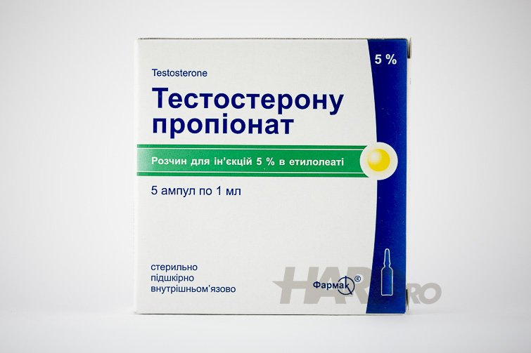 Тестостерону Пропионат (ФармаК) - 50мг testosterone propionate