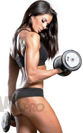 hard-pro андрогенни анаболни стероиди, системи за красота и повишаване на спортните постижения